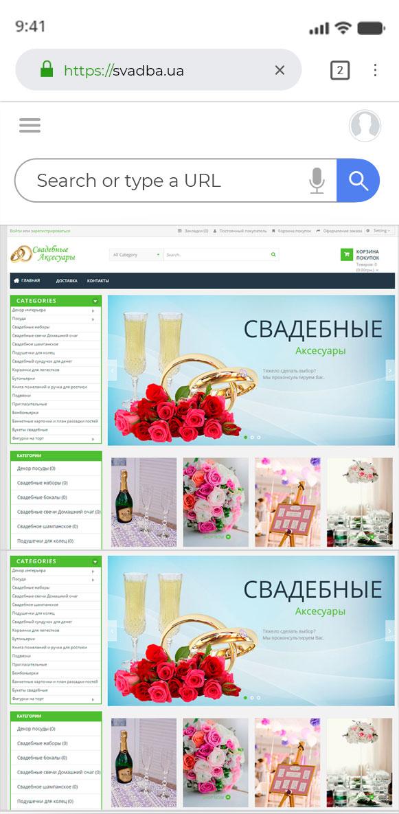 Разработка интернет магазин на Opencart 1.5 свадебных аксессуаров tefida.com.ua
