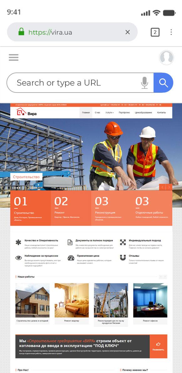 Разработка сайта на ЦМС Wordpress для строительной компании Вира