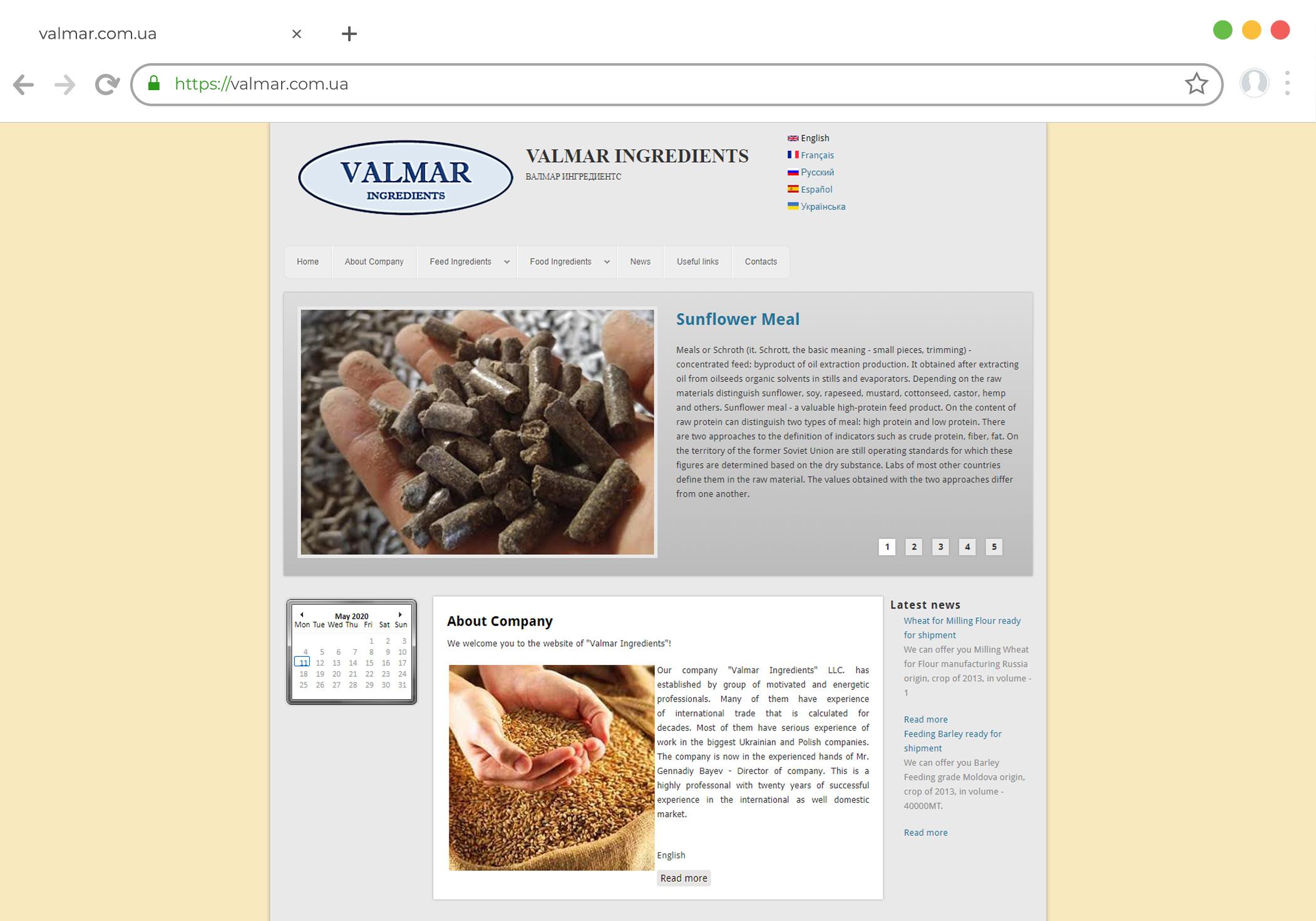 Разработка сайта на Drupal для реализации зерновых культур valmar.com.ua