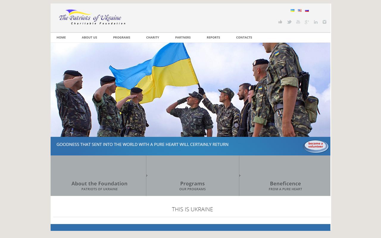 Сайт благотворительного фонда Патриоты Украины