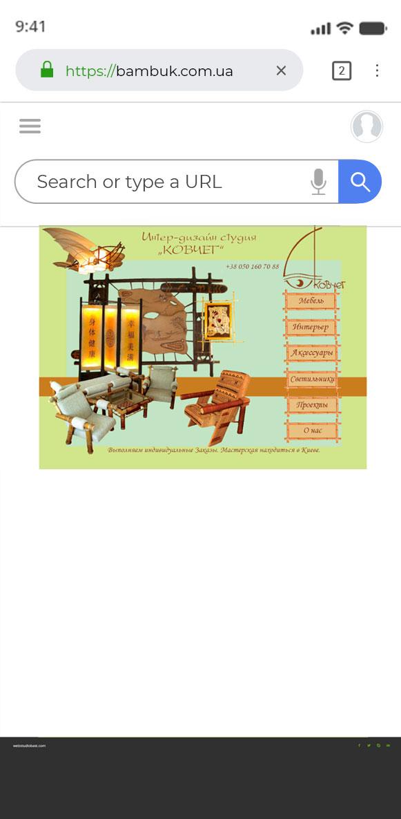 Разработка сайт на Wordpress для студии КОВЧЕГ мебели из бамбука bamboo-ark.kiev.ua