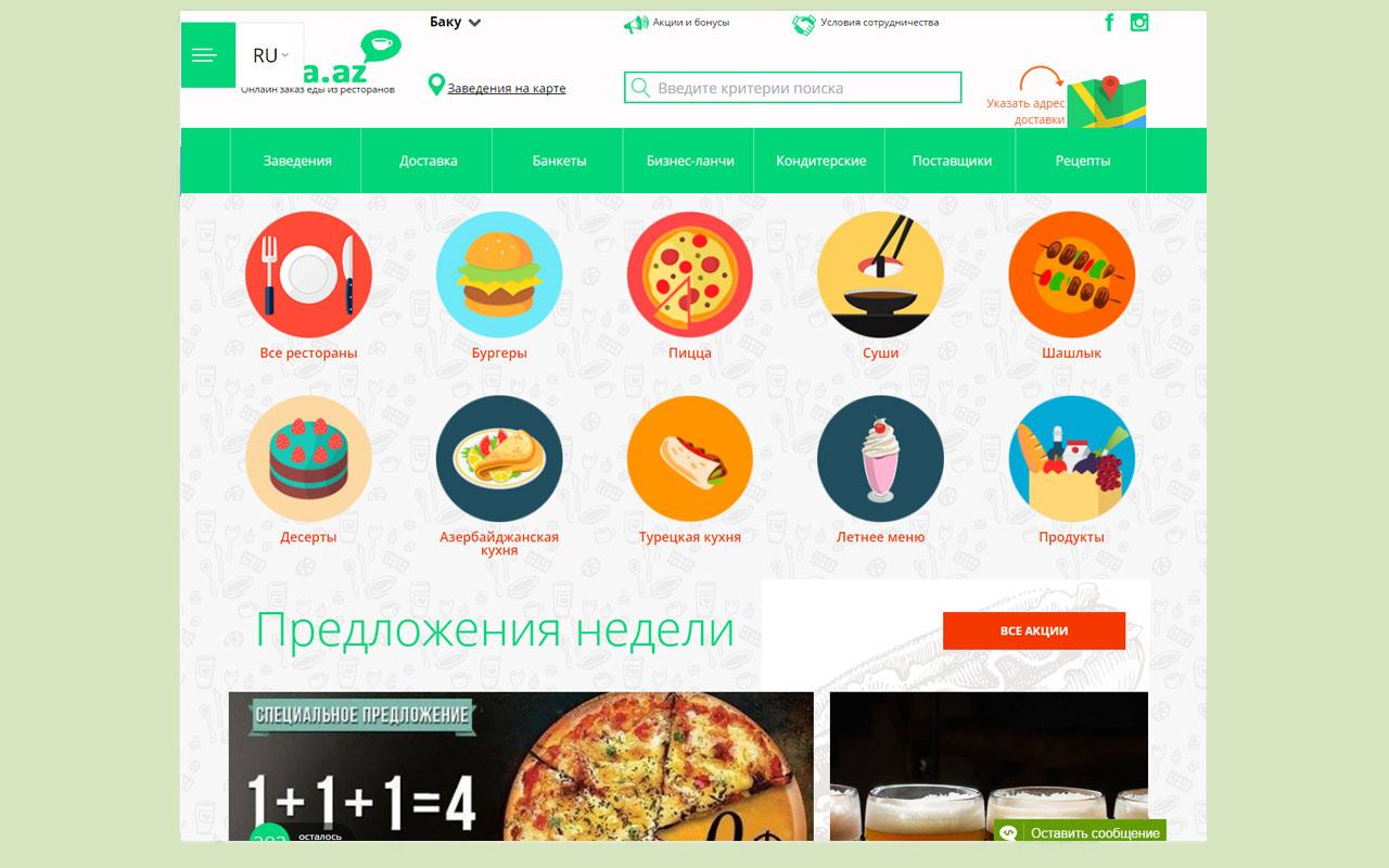 Сайт ресторанов города Баку в Азербайджане