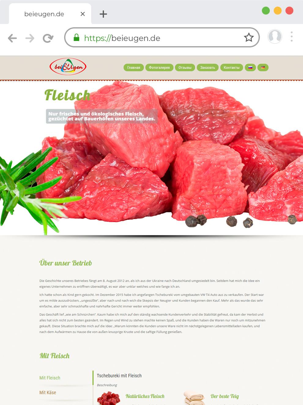 Разработка сайта визитки на Wordpress для компании «Beieugen»