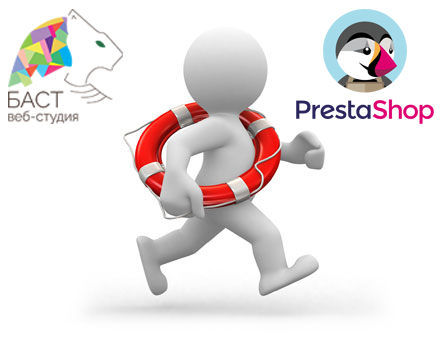PrestaShop support. Order support for PrestaShop in Kiev