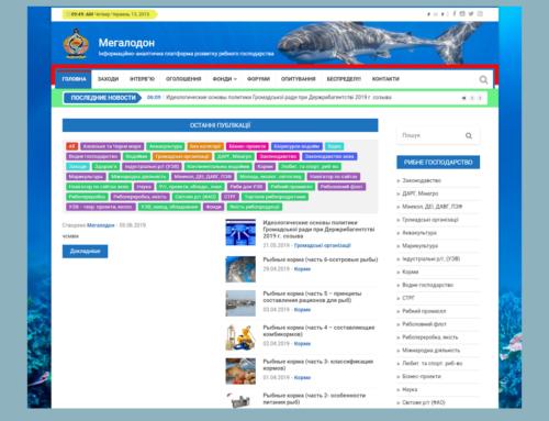 Разработка портала информационно-аналитической платформы развития рыбного хозяйства