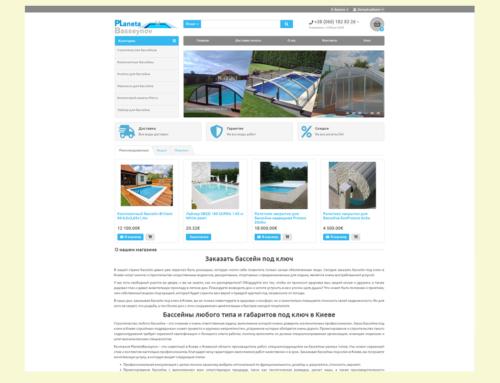 Интернет магазин по строительству бассейнов под ключ