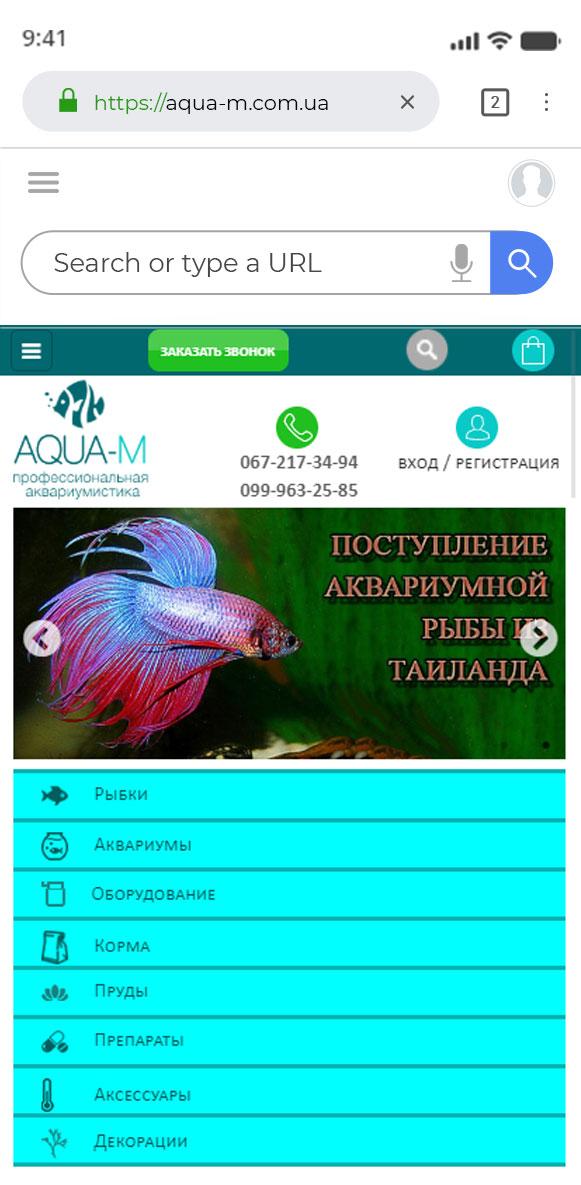 Доработка сайта на Опенкарт для магазина профессиональной аквариумистики