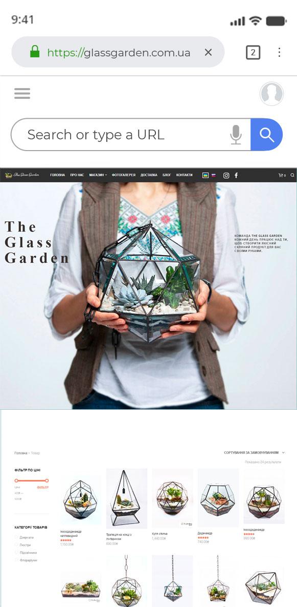 Разработка сайта на двух языках ЦМС Wordpress Украинского дизайнера Русланы Петровской - The Glass Garden
