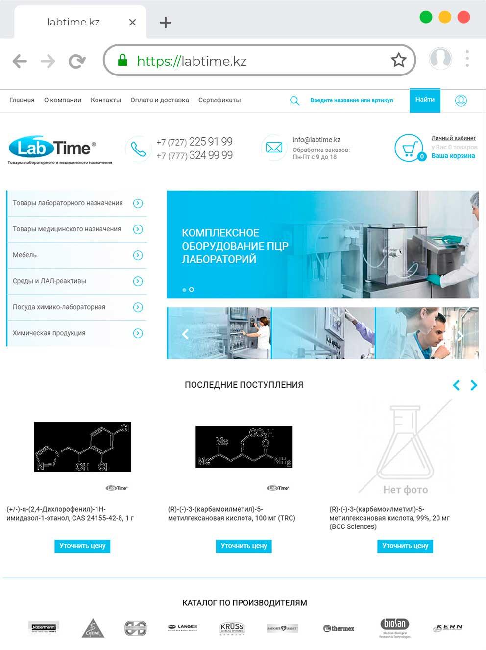 Разработка интернет магазина для крупной медицинской компании в Украине и Ближнего зарубежья
