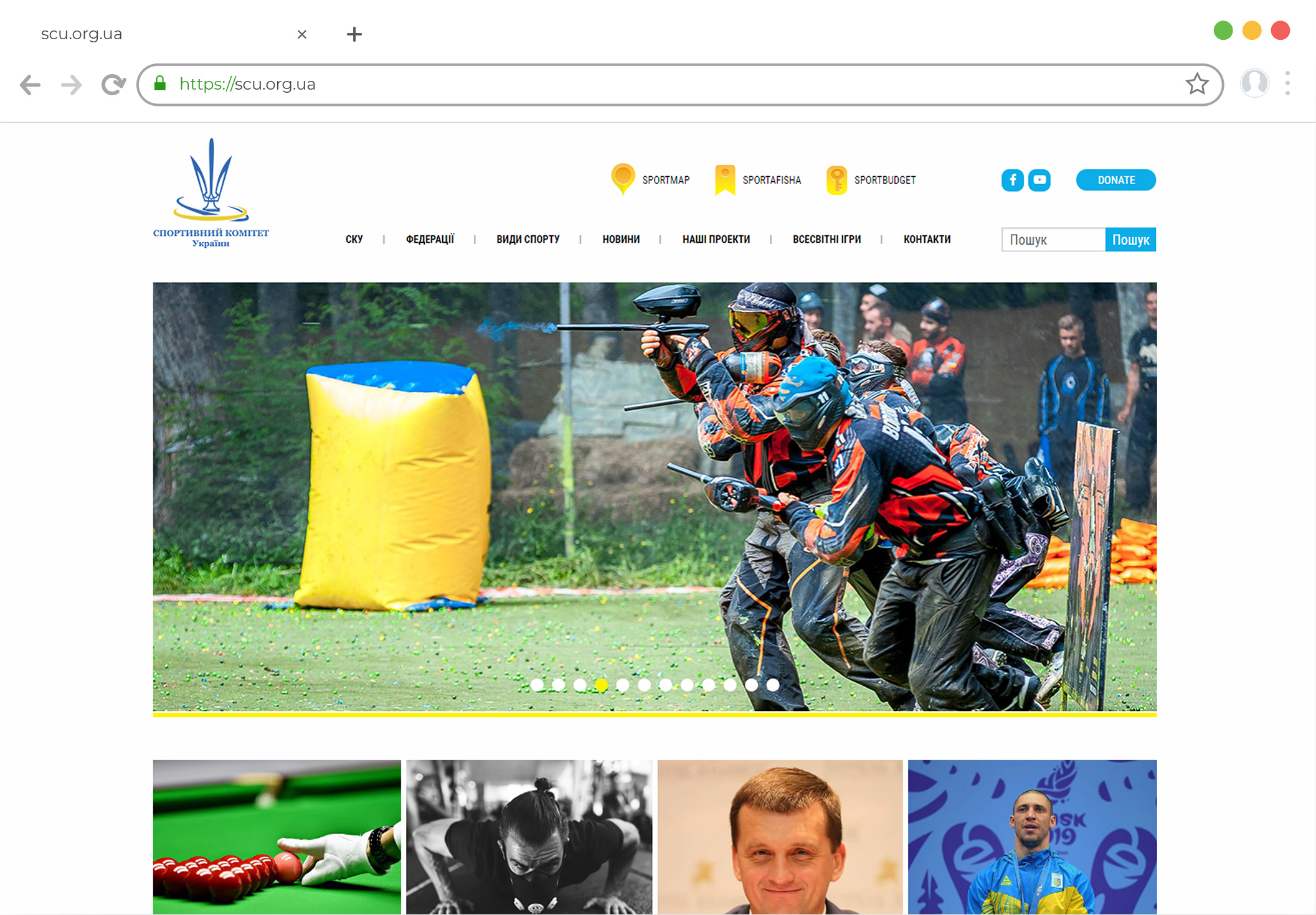 Доработка сайта Спортивного Комитета Украины перенос с Joomla на Wordpress