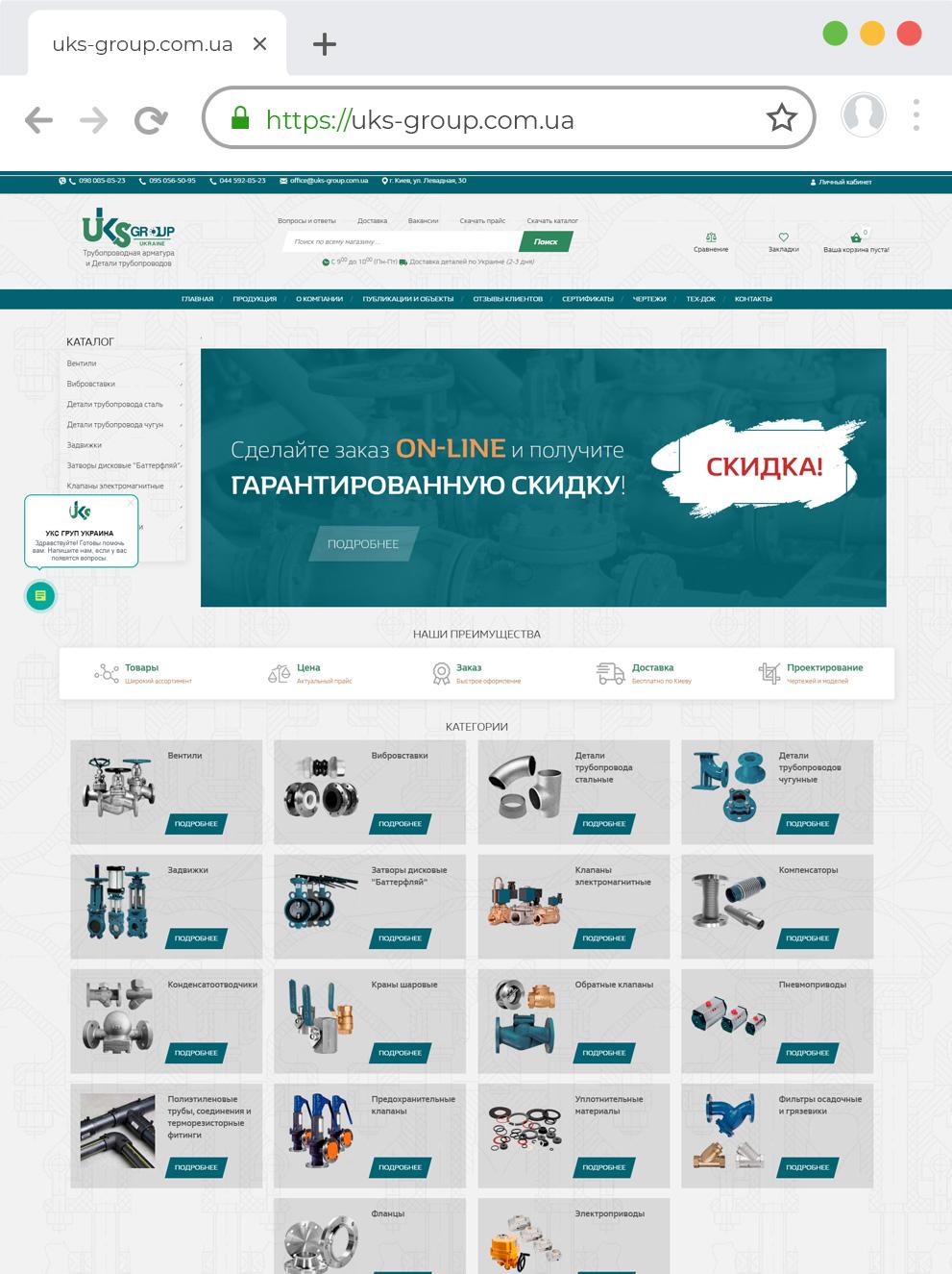 Техническое обслуживании и доработка сайта
