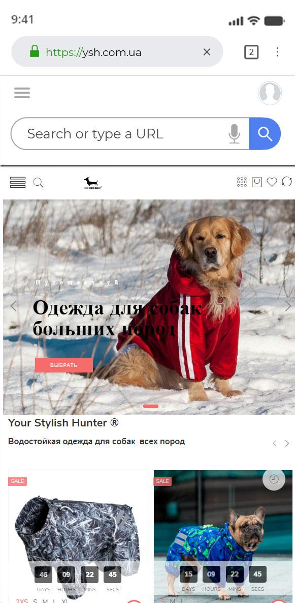 Разработка сайт Your Stylish Hunter дизайнерская одежда для собак