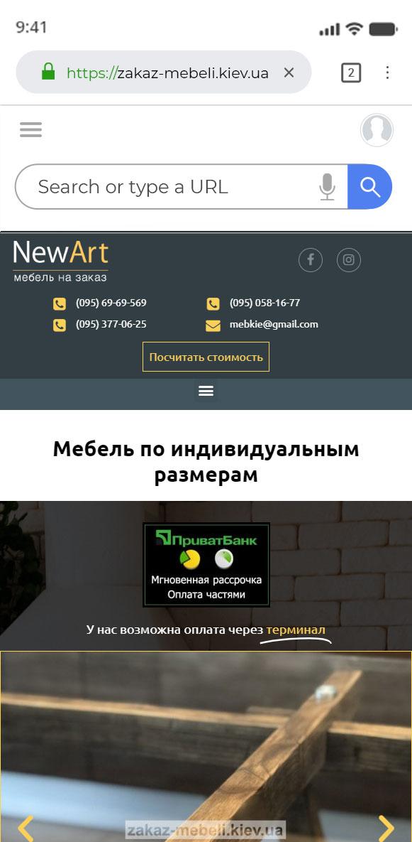 Разработка сайта визитки на WordPress для компании по изготовлению мебели на заказ