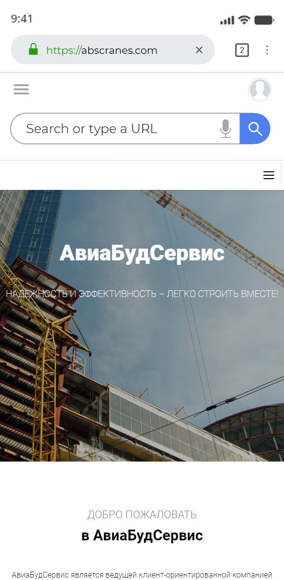 Доработка сайта на wordpress abscranes.com